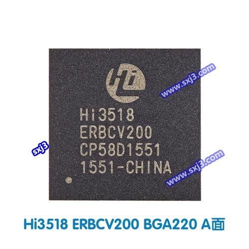 海思3518芯片Hi3518 ERBCV200 3518EV200 海思芯片BGA封装220 - 摄像机芯片