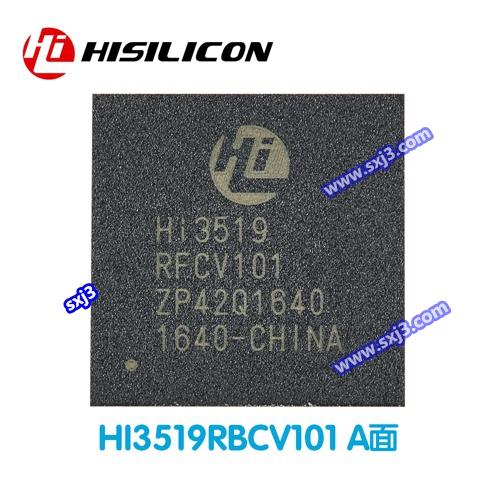 hi3519rfcv101,hi3519rfcv101芯片- 摄像机芯片